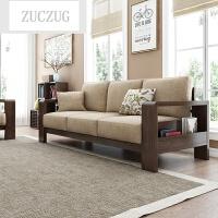 ZUCZUG实木沙发 美式简约橡木胡桃色位实木沙发组合客厅家具