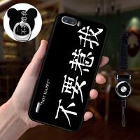 华为荣耀6plus手机壳PE-TL20防摔huawei保护honor软cl00男女创意