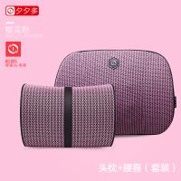 汽车头枕靠枕护颈枕记忆棉车用一对枕头夏季车内用品座椅脖子靠垫SN3032