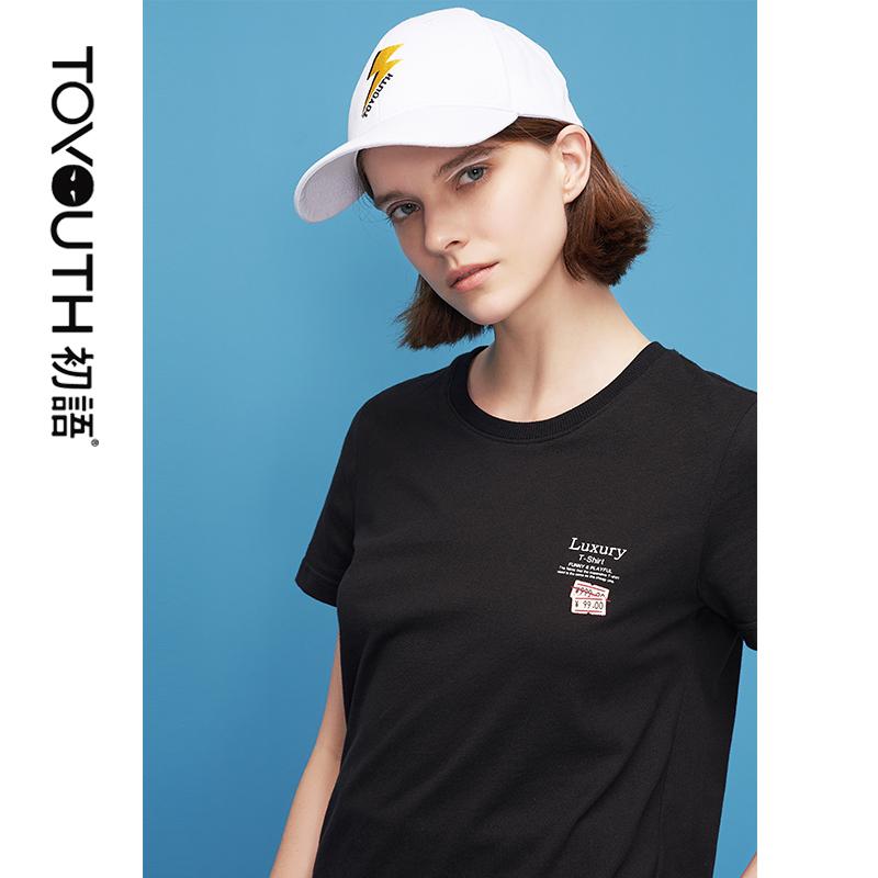 初语2018夏季新款 圆领短袖纯棉宽松局部印花T恤女