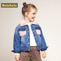 【3件3折价:119.4】巴拉巴童装女童外套儿童牛仔上衣秋冬新款小童宝宝加绒外衣潮