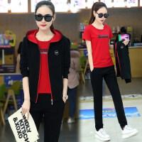 韩版运动服女装时尚修身运动服套装宽松休闲卫衣三件套