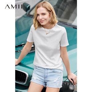 【到手价:83.9元】Amii极简ins港风气质T恤女2019夏季新百搭圆领短袖丝光棉全棉上衣