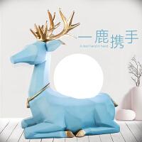 创意台灯麋鹿摆件家居装饰品客厅新婚庆礼品个性实用闺蜜结婚礼物