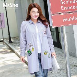 MsSHE加肥加大码女装2017新款秋装中长款胖妹妹衬衫条纹M1710486