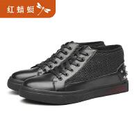 【领�幌碌チ⒓�120】红蜻蜓男鞋夏季透气真皮英伦休闲皮鞋男软皮男士板鞋单鞋