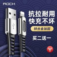 ROCK苹果iPhone6S数据线手机x充电线max器7Plus加长5快充2米ipad8P冲电sp平板xs闪充xr短便