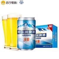 Harbin/哈尔滨啤酒 冰爽330ml*24听整箱装