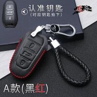 标致4008 5008 2008 3008 308S 408专用真皮钥匙包锁匙扣车钥匙套保护壳