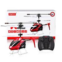 新手入门级遥控飞机玩具直升机充电航模直升飞机无人机飞行器 抖音 官方标配
