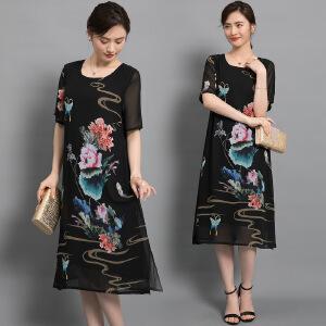印花A字裙赛2018夏季新款优雅女装中长款韩版修身短袖连衣裙