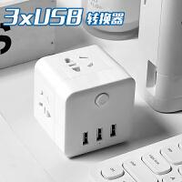 魔方插座无线扩展一转多家用转换器多功能带usb立体插头开关夜灯