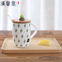 汉馨堂 马克杯 创意陶瓷杯子大容量水杯马克杯简约情侣杯带盖勺咖啡杯牛奶杯