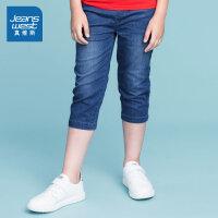 [夏日折扣,满200减50,满300减70]真维斯男童 夏装 经典五袋款七分休闲牛仔裤