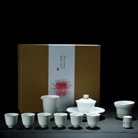 2018新品 手绘青瓷功夫茶具套装整套白瓷家用简约泡茶盖碗茶杯茶壶