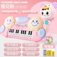 儿童电子琴婴幼儿童玩具女孩早教可弹奏女宝宝小钢琴玩具0-1-2-3-6周岁男孩A +音乐棒