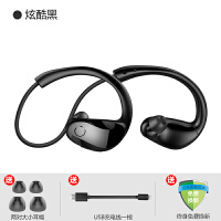 M-10运动型蓝牙耳机跑步挂耳式健身头戴无线入耳塞式双耳适用vivo苹果oppo手机开车通用可 官方标配