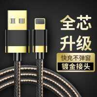 AP适用苹果数据线快充 iphone XS MAX/6s/7Plus/8/x/xs/ipad电源usb手机充电线