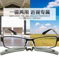 亿超近视眼镜框潮眼镜架男近视眼镜含太阳镜夹片防紫外线1680