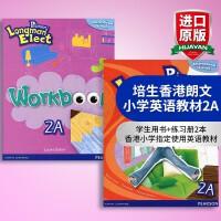 华研原版 培生香港朗文小学英语教材2a全套 英文原版 Primary Longman Elect 2A 学生用书+练习