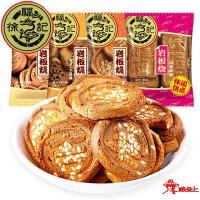 徐福记岩板烧煎饼(奶油芝麻)
