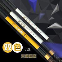龙纹鲤鱼竿 轻硬碳素台钓竿 4.5/5.4米钓鱼竿手竿