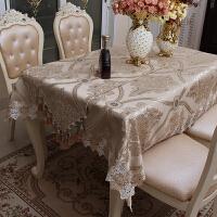 欧式桌布布艺餐桌布长方形正方形圆形桌台布台罩可定做