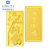 CNUTI粤通国际珠宝 黄金金条 足金八宝传福 投资金条 珍藏版 5g