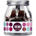 虎标玫瑰黑糖 红糖块黑糖块 古代方法云南月子甘蔗手工150g