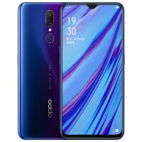 【当当自营】OPPO A9 全网通4GB+128GB 萤石紫 移动联通电信4G手机 双卡双待