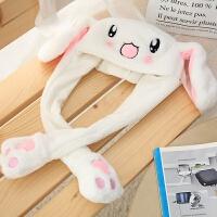 20181020065307123抖音同款玩具兔兔帽网红女主播卖萌道具小兔子耳朵帽子一捏会动 均码