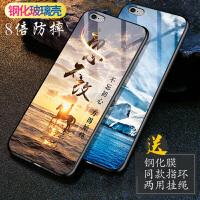 iphone6手机壳 苹果6splus手机壳 IPhone6s钢化玻璃6plus硅胶黑i6女款潮男女硅胶防摔全包镜面彩