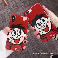 可爱软壳8plus苹果x手机壳XS Max/XR/iPhoneX/7p/6女iphone6s硅胶