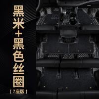 20191117162836821专用于丰田汉兰达脚垫全包围七座7座防水丝圈大18款2018汽车五5座
