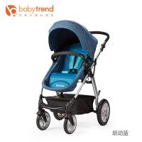 美国BT婴儿推车儿童推车高景观宝宝婴儿车可坐可躺折叠轻便手推车