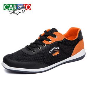 卡帝乐鳄鱼男鞋网鞋韩版潮运动休闲鞋透气网面跑步鞋男士板鞋