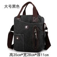 男士手提包 竖款帆布包男包单肩斜挎包商务休闲包电脑包韩版背包