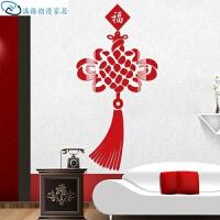 立体墙贴中国结亚克力水晶墙贴画婚房玄关沙发卧室背景墙贴 超