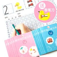 Endu恩都 数字描红本幼儿园全套初学者学前班3-6岁儿童写字10以内加减法练字帖
