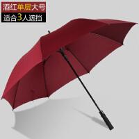 自动雨伞长柄伞抗风加固双人三人超大号双层商务男士晴雨两用女