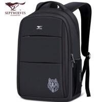 七匹狼男士休闲商务旅行电脑包时尚潮流大中学生书包背包男双肩包