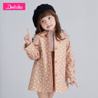 【2折价:81】笛莎童装女童外套新款秋装单排扣印花甜美洋气女宝宝小童外套