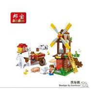 邦宝农场房屋积木儿童玩具益智拼装积塑料拼插积木风车房男孩女孩8575