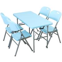 折叠桌餐桌长桌户外桌椅便携式摆摊桌简易桌长方形宣传会议办公桌