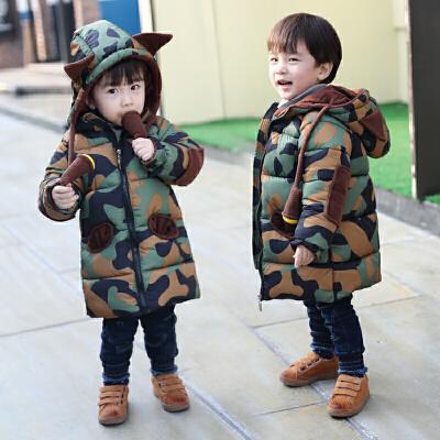 男童棉衣2018冬新款迷彩男宝宝中长款小孩冬装外套儿童羽绒棉衣潮 迷彩色  全店商品限时3件7折,一件9折,2件8折。全店商品限时3件7折,一件9折,2件8