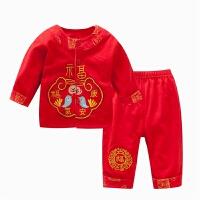 婴儿满月宝宝衣服百日百天周岁红色新生儿男女大红唐装双层纯棉装4063 66cm(66cm 1-3月)