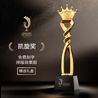 皇冠水晶奖杯定制定做创意树脂团队金属奖杯制作刻字