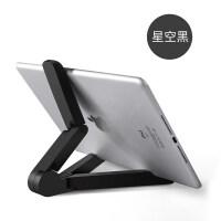 平板支架ipad手机支撑架子折叠懒人看电视直播pro苹果air便携mini