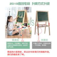 儿童画板双面磁性可升降画架小黑板支架式涂鸦白板宝宝家用写字板