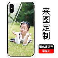 苹果x手机壳iphone8定制iPhone xs Max任意机型6splus照片7/8plus套8情